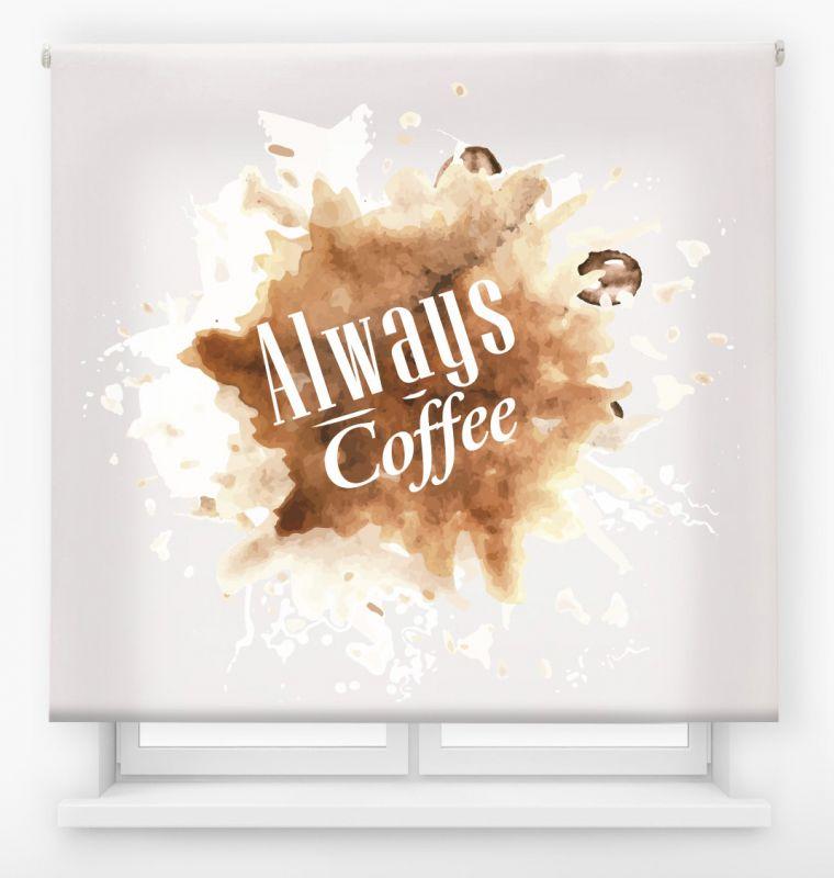 estor impresion digital cocina café y otros cafe 29